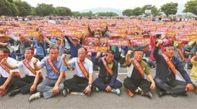 South Korea's reckless decision on THAAD is irresponsible: People's Daily