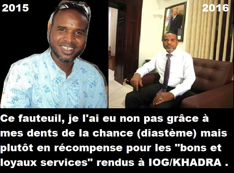 Djibouti: Qui est Abdi Youssouf Sougueh aka Qaaliyee, le ministricule ridiculisé dans l'affaire de la RTD ?