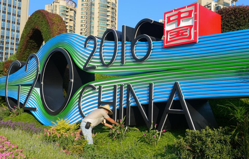 Internet industry drives development of G20 Summit's host city