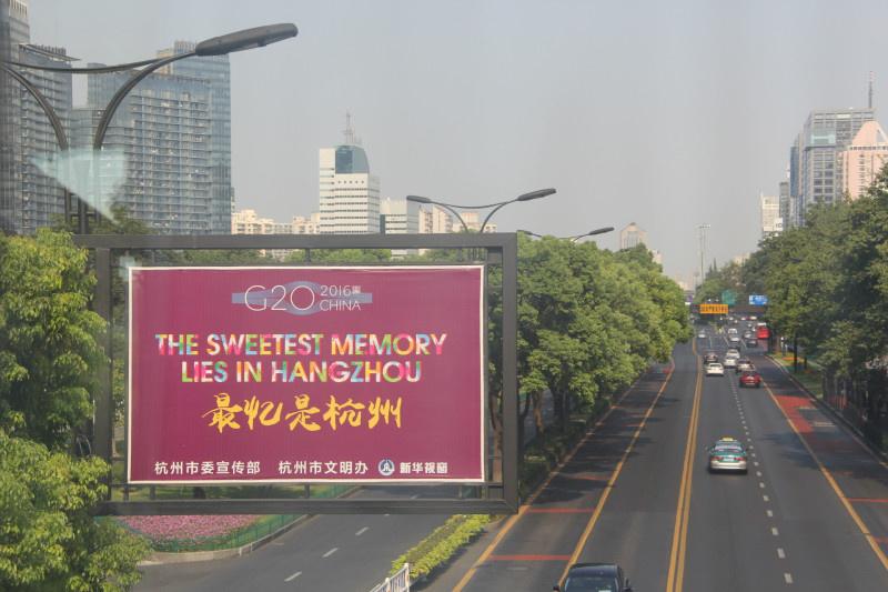 Hangzhou Today!
