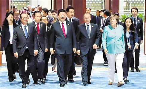 Commentary: G20 consensus needs practical implementation rather than empty talk