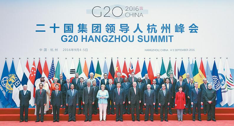 China integrates deeper into world