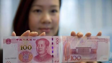 IMF forecasts Chinese economy to grow at 6.6% in 2016
