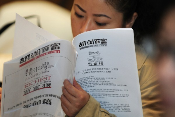 World recognizes China's progress in human rights protection