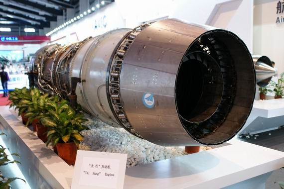 Taihang engines do not pose safety hazard: experts