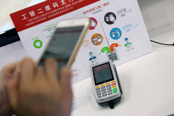 Mainland mobile payment services expand rapidly in Taiwan