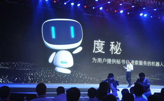 Baidu's deep learning lab to boost China's artificial intelligence progress