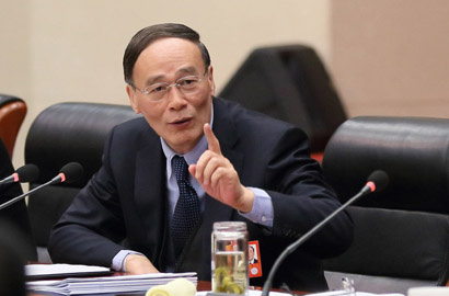 CPC and government organs not divided, but shoulders different works: chief of CPC discipline watchdog
