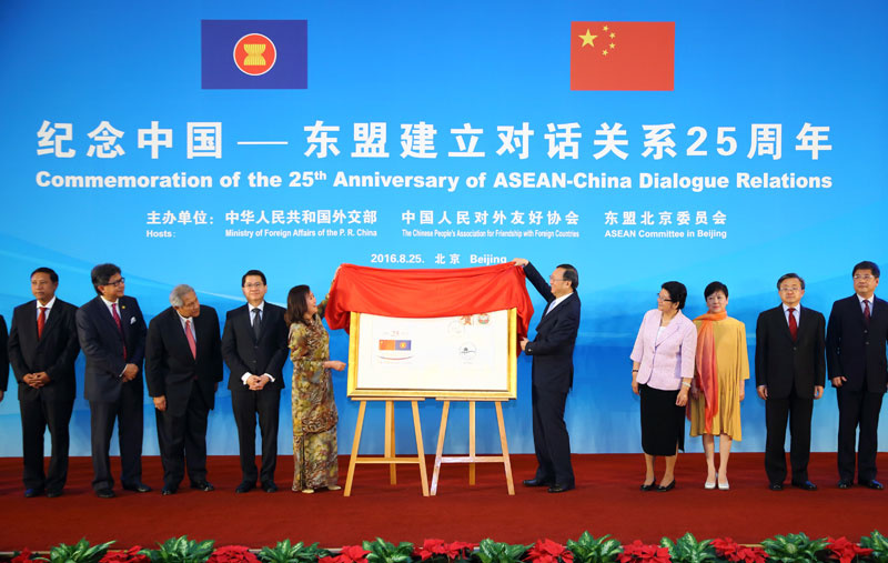 China, ASEAN are working on a common set of regional rules: FM