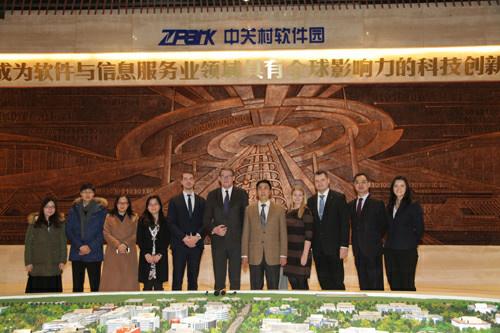 Technology hub bridges China-Finland innovation cooperation