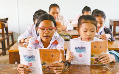 Pic: Cambodian students recite a text of a Chinese book at Chong San Chinese School in Siem Reap. (Photo by Yu Jinghao from People's Daily)