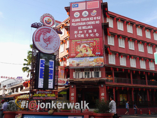 """A banner """"In commemoration of the 612th anniversary of Zheng He's voyages"""" is seen in the 300-year-old Jonker Street in Malacca's historic towns. The Jonker Street, the Chinatown street of Malacca, witnessed the frequent exchanges between China and Malaysia in history. (Photo by Yu Yichun from People's Daily)"""
