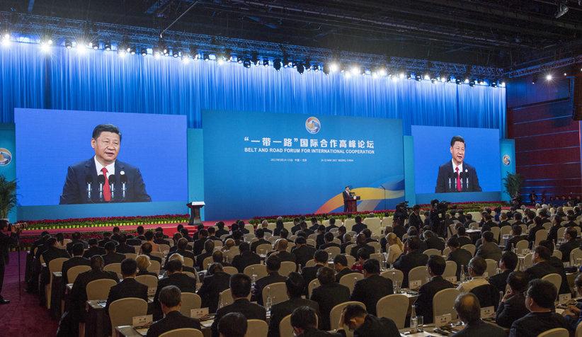 China to host China International Import Expo starting 2018