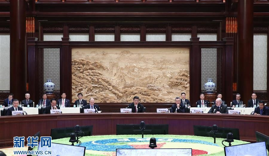 Xi launches Belt and Road forum to map out new global vision