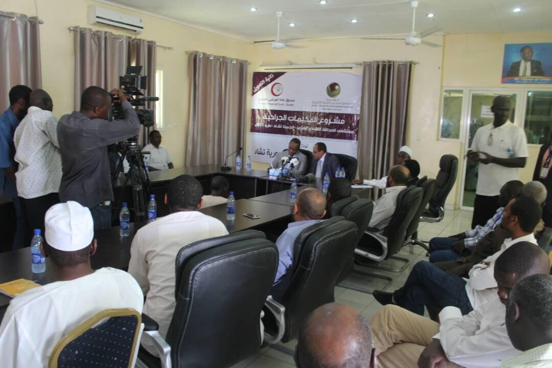 Tchad : Une caravane chirurgicale bénévole pour sauver des vies humaines