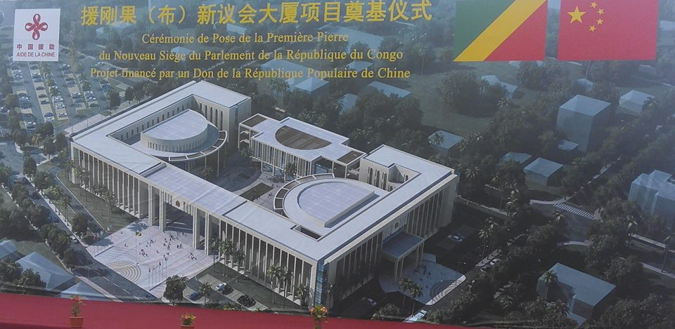 Maquette du siège du parlement congolais