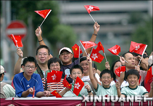Hong Kong scores brilliant achievements after return: People's Daily