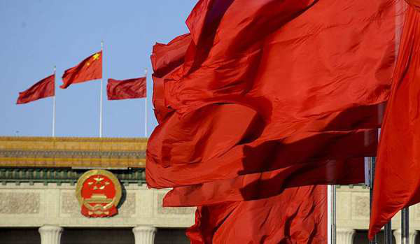 Commentary: How does the CPC build up its new image?