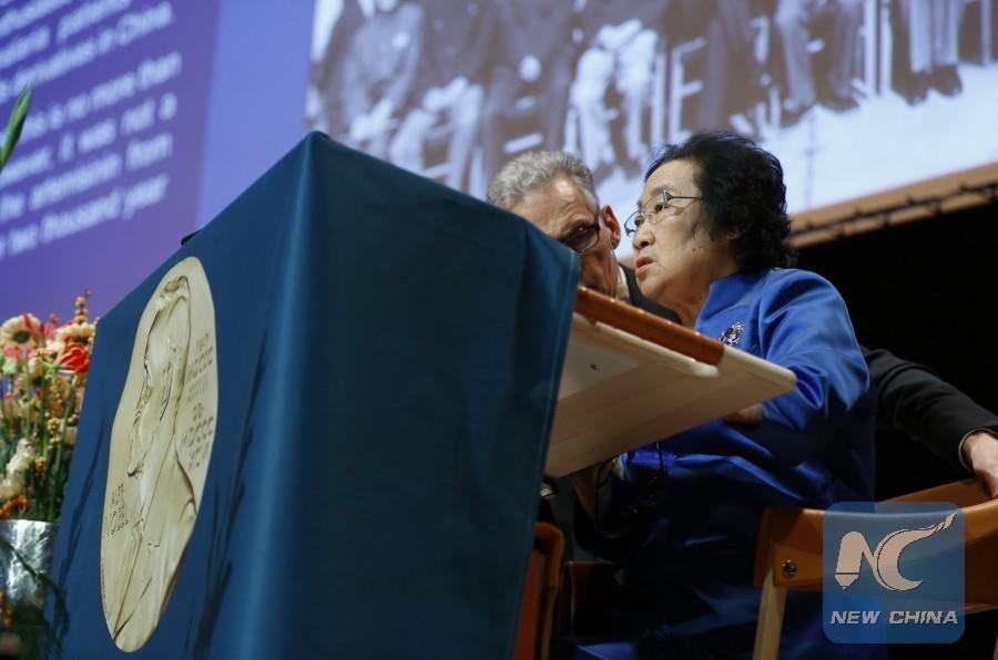 Lutte contre le paludisme: une plante et une femme chinoises qui ont sauvé des millions de vies humaines!