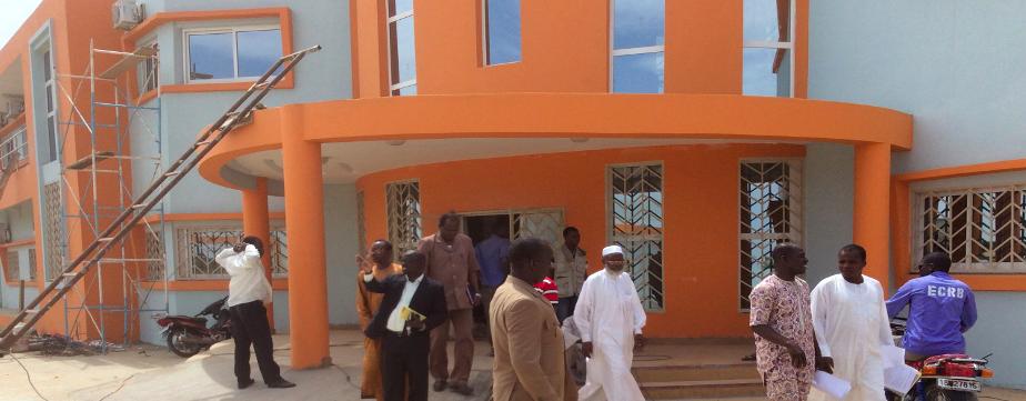 l'office national des examens et concours du supérieur au Tchad.
