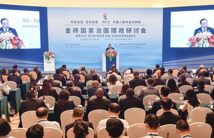 Another 'golden decade' depicted at the BRICS Seminar on Governance