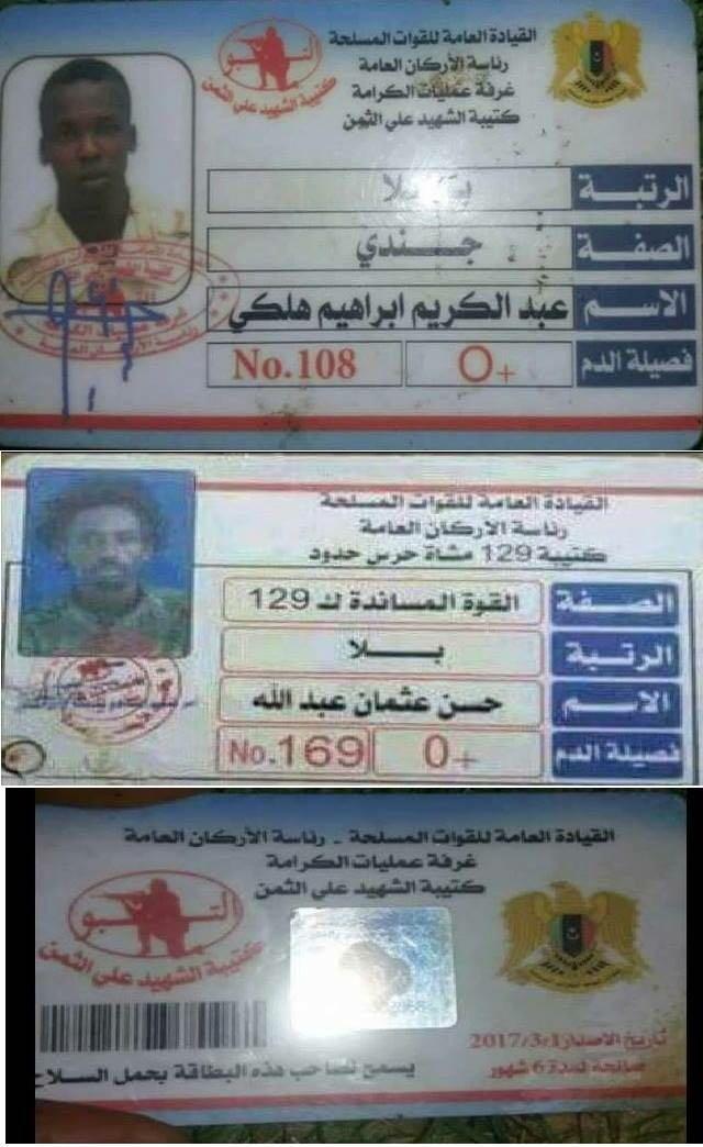 .. مقاتلين دارفورين يحملون بطاقات تابعة للكرامة