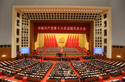 CPC expected to convene 19th National Congress on Oct. 18