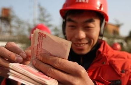 China to become high-income country: People's Daily
