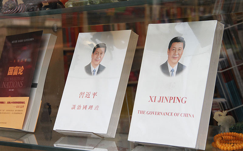 Xi's book on governance receives international extolling