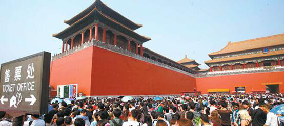 Visitors at the Forbidden City before the abolition of window ticket sales. (File photo)