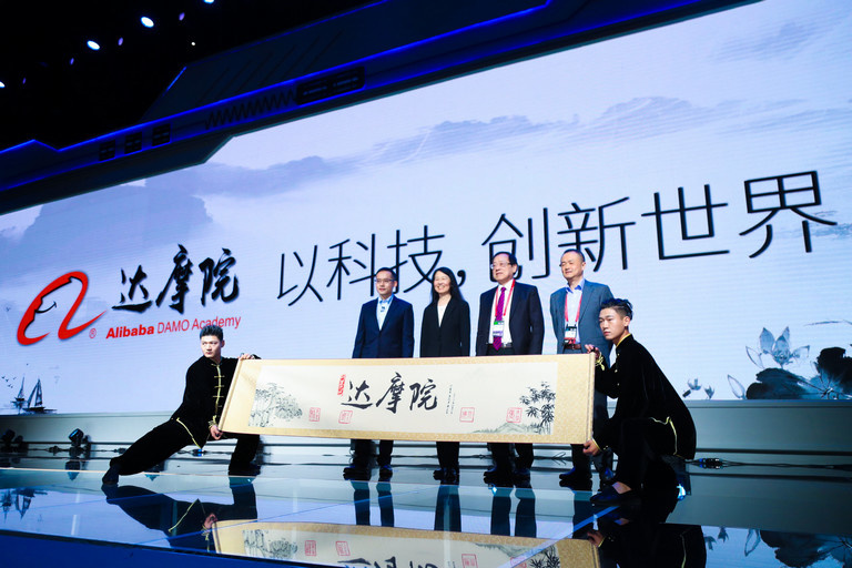 Alibaba launches global research institute, tops Amazon in terms of market value