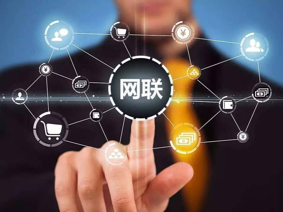 China's new clearing house boosts online payment market