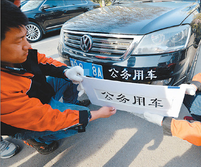 China's crackdown on 'corruption on wheels' takes effect