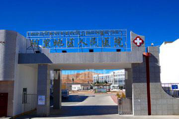Maternity, infant mortality rates in Tibet drop further