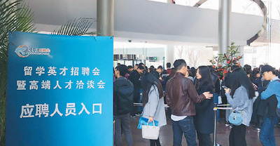 China embraces massive influx of returnees