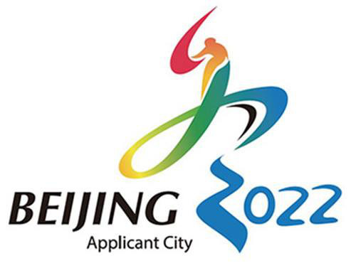 Official: Construction of venues for Beijing Winter Olympics has started