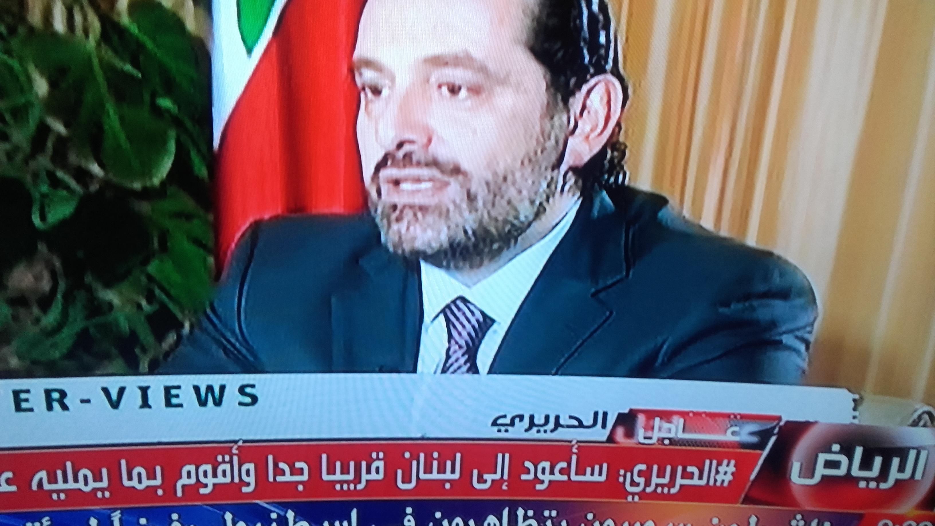Liban: Saad Hariri promet revenir au Liban