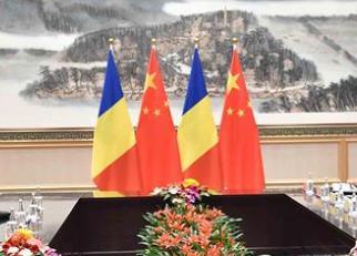 La Chine octroie un don de 70 milliards FCFA au Tchad