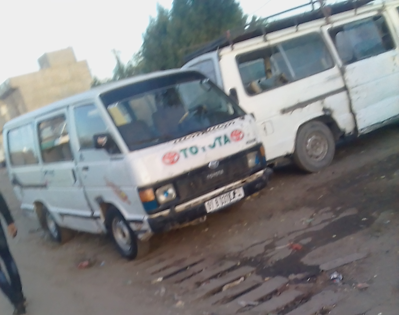 Des cars de transports stationnés aujourd'hui à N'Djamena. Alwihda Info