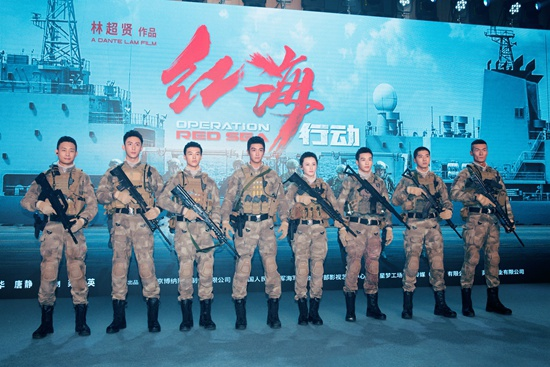 Op-ed: Military blockbuster reveals China's efforts in safeguarding world peace