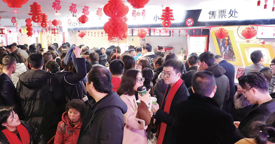 Cinemas in Deqing county, Huzhou of east China's Zhejiang province are always in full house during the 2018 Spring Festival holiday as more citizens chose to watch movies with their families. (Photo by dqnews.cn)