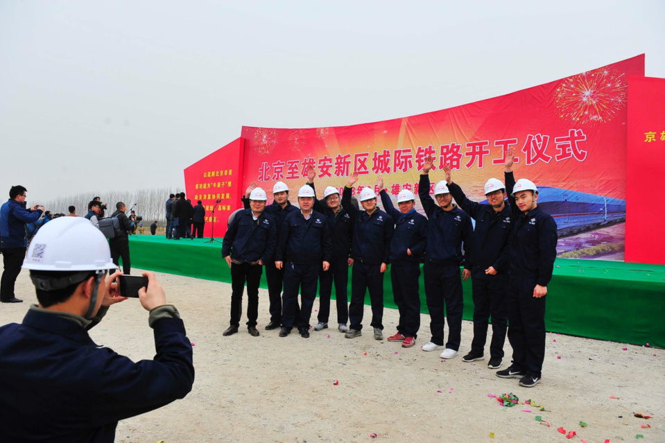 Photo taken is the ground-breaking ceremony of the inter-city railway between Beijing, capital of China, and Xiongan New Area. (Photo by People's Daily Online)