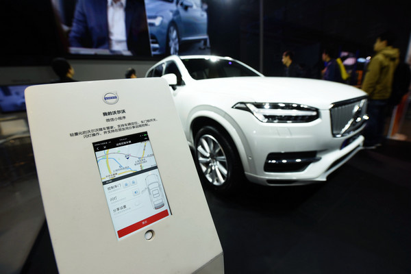 A smart car connected to mobile application is exhibited at the China International Industry Fair which opened in Shanghai on November 7, 2017. (Photo by Long Wei from People's Daily Online)