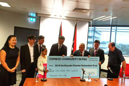 PNG Prime Minister Peter O'Neill receives donations from Chinese community and companies at the Prime Minister's Office on Mar. 6 and 8, 2018. (Photo from Chinese Embassy in the PNG)
