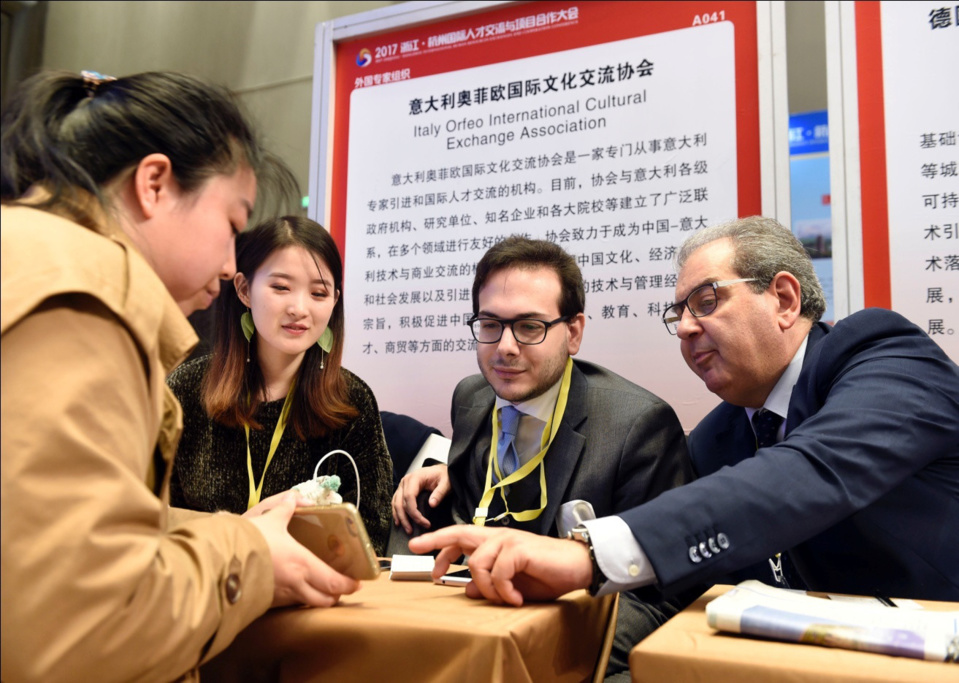 An international conference on talent exchange and program cooperation was held in Hangzhou, east China's Zhejiang province on Nov. 8, 2017. The conference attracted foreign experts and organizations from 27 countries and regions with 1,500 innovation projects. (Photo from People's Daily Online)