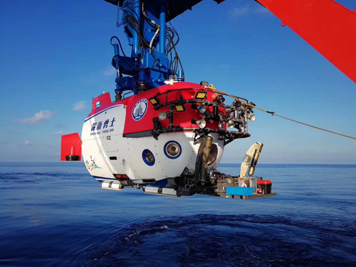 China's new manned submersible sets for research expeditions in 2018