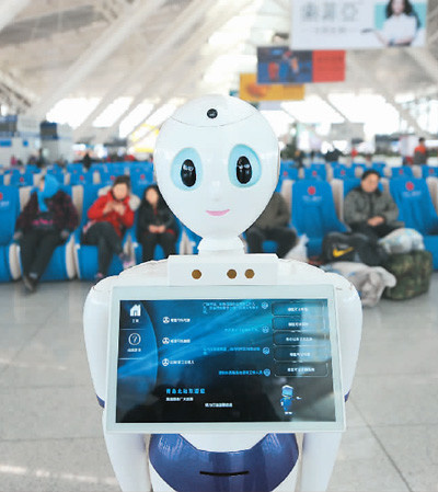 A robot serves at Qingdao North Railway Station during the Spring Festival travel rush on Feb. 3, 2018. (Photo by CFP)