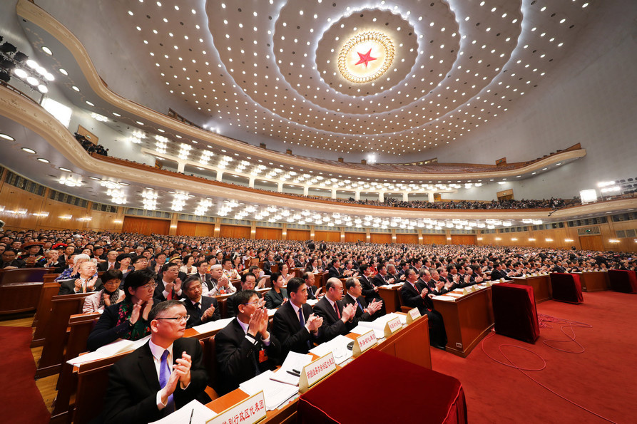 Deputies to the 13th National People's Congress (NPC) listen to an institutional restructuring plan of the State Council at the fourth plenary meeting of the first session of the 13th NPC at the Great Hall of the People in Beijing on March 13, 2018. (Photo by Li Ge from People's Daily)