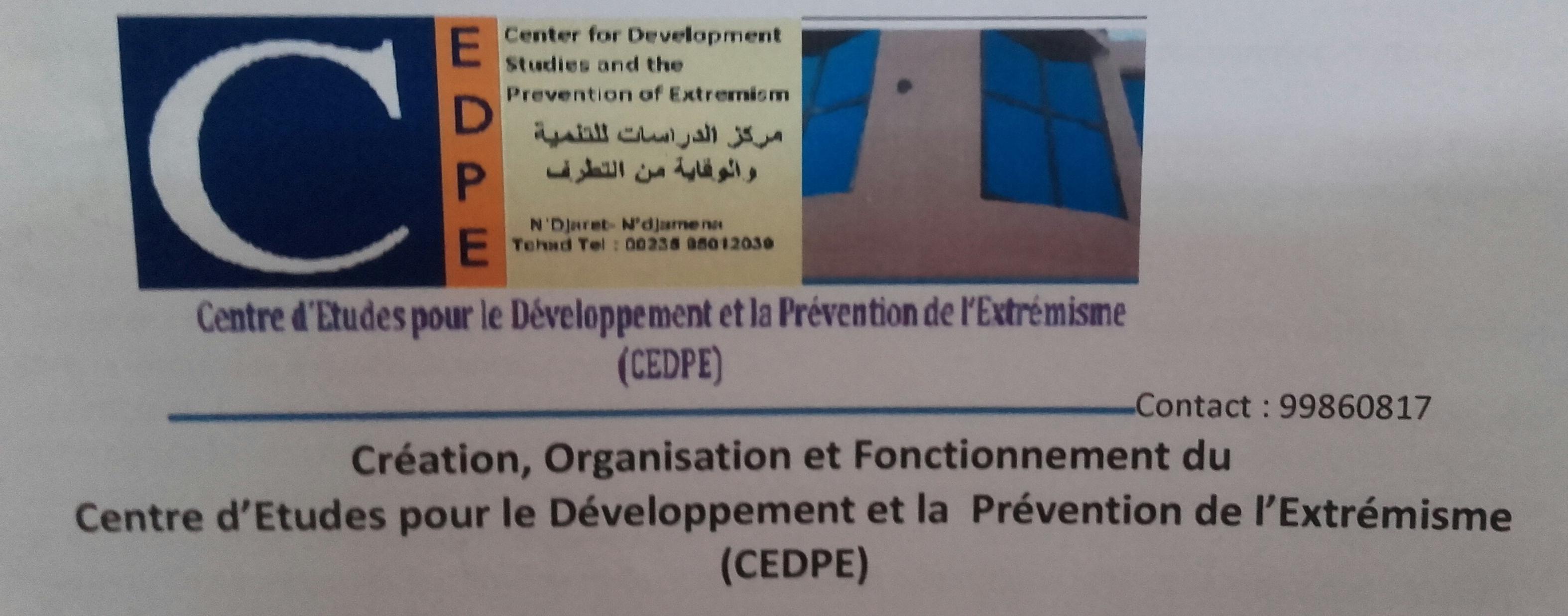 Tchad: Le centre de prévention de l'extrémisme présente aujourd'hui dix projets