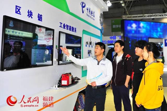 Online media should spread positive message: Xi